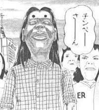 浦安鉄筋家族の仁ママとスカッとジャパンのケチケチ母ちゃんが同一人物?!