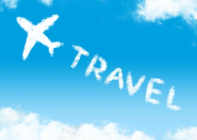 【GoToキャンペーン】最大にお得に旅行する方法を紹介します!