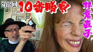 林葉直子(元女流棋士)病気で顔が変わった?重度の肝硬変治る見込みは?